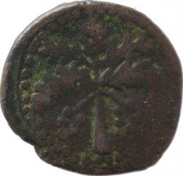 MESSINA - Guglielmo II (1166-1189) ...