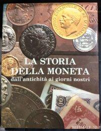 La storia della moneta ...